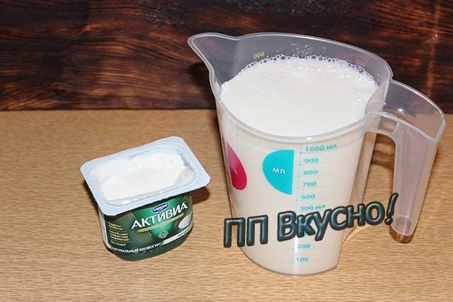 Делать йогурт в домашних условиях