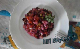 Рецепт винегрета для правильного питания