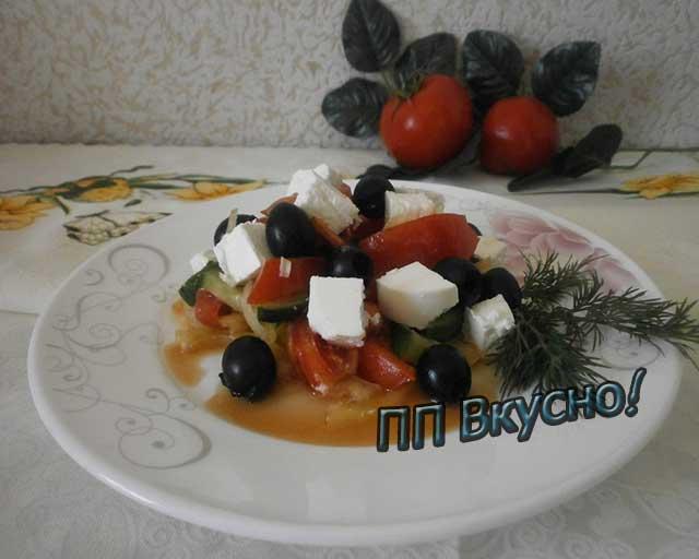 Рецепт с фото очень вкусного настоящего греческого салата с сыром фета