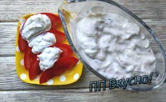 Как приготовить настоящий греческий соус дзадзики
