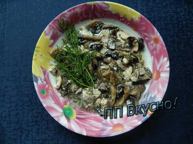Как вкусно приготовить куринове филе в сливках с грибами