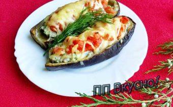 Как вкусно запечь в духовке под сыром баклажаны с помидорами