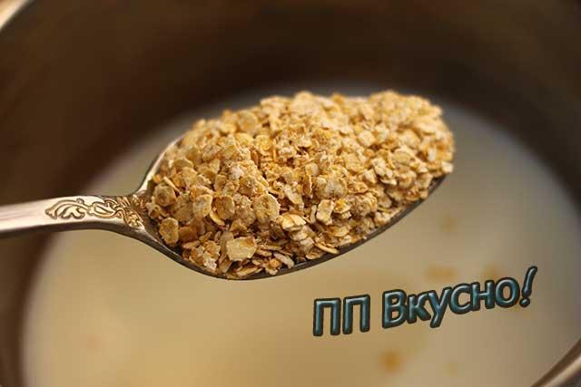 Проверенные пп-рецепты овсянки на завтрак для похудения и не только!