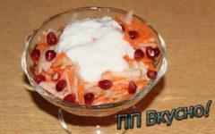 Лучшие рецепты диетических морковных салатов пп
