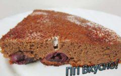 РЕцепты шоколадный пирогов с низкой калорийностью