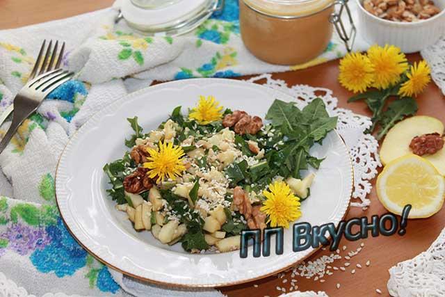 Салат для пп-меню из одуванчиков: выбираем рецепт на свой вкус