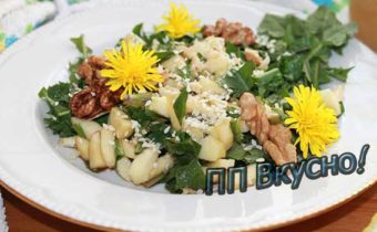Как приготовить салат из листьев или цветков одуванчика