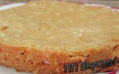 Как приготовить низкокалорийный капустный пирог