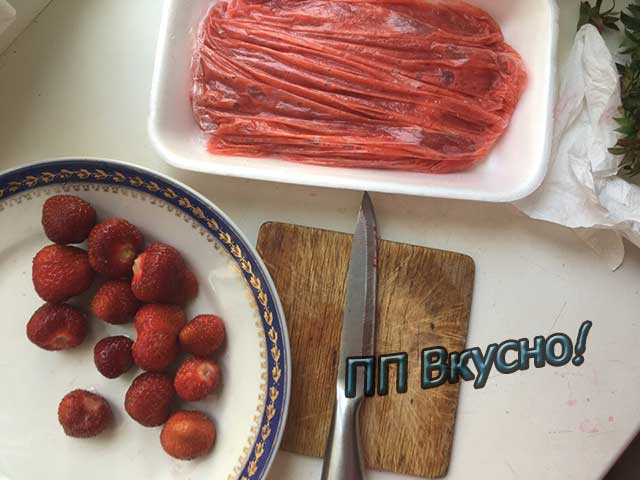 Запасливому пп-шнику: как правильно заморозить клубнику на зиму
