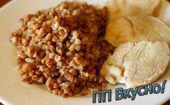 Как вкусно и быстро приготовить в мульте гречку с куриным филе