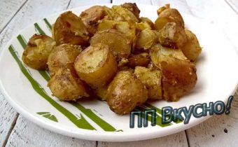 Как в духовке приготовить диетическую молодую картошку