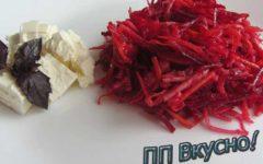 Как приготовить салат для похудения Метелка