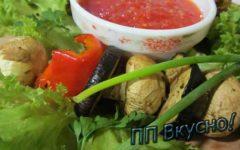 Как приготовить диетический шашлык из грибов шампиньонов