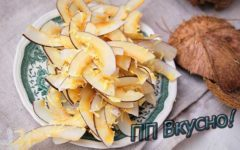 Рецепт приготовления чипсов из кокоса