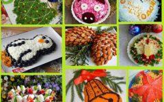 Подборка простых диетических пп-салатов к новогоднему столу