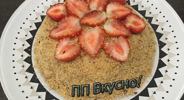 Как приготовить диетический тортик без сахара, муки и масла