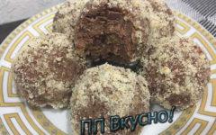 Рецепты диетических творожных конфет