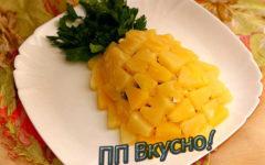 Салат с курицей или индюшкой и ананасом