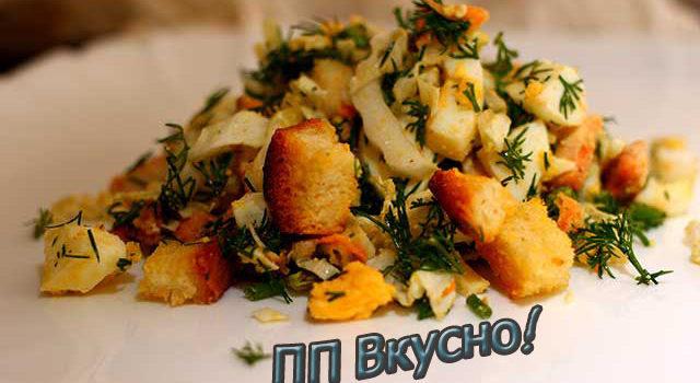 Как легко и быстро приготовить диетический салат из пекинской капусты