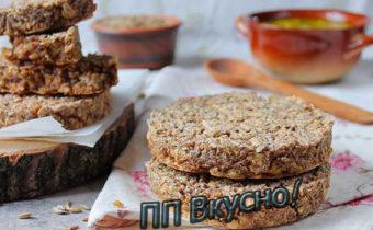 Как испечь из пророщенного зерна полезный пп-хлеб