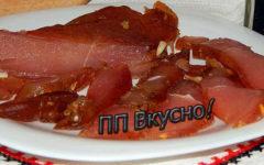Можно ли на пп вяленое сырое куриное мясо?