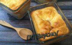 Как приготовить диетическую творожную запеканку в духовке
