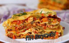 Три рецепта диетической лазаньи