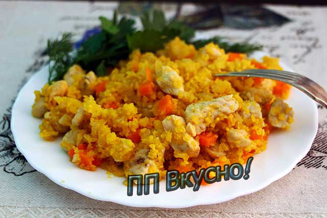 Вкусный и полезный овощной плов с мясом