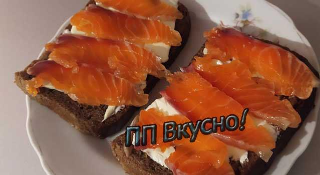 Вкусные диетические бутерброды на завтрак